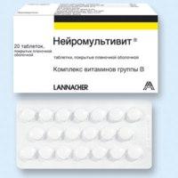 Витамины LANNACHER Нейромультивит фото