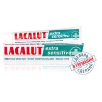 Зубная паста Лакалют LACALUT Extra Sensitive для чувствительных зубов фото