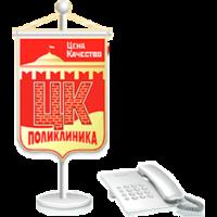 Поликлиника ЦК (Цена Качество), Подольск фото