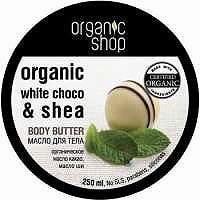 """Масло для тела ORGANIC SHOP """"Белый шоколад"""" фото"""