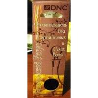 Ополаскиватель DNC Французский уксус (для поврежденных и сухих волос) фото