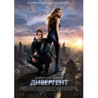 Дивергент / Divergent фото