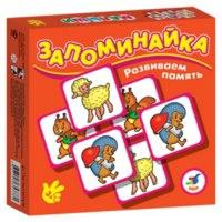 """ооо """"Дрофа-Медиа"""" Игра для детей ЗАПОМИНАЙКА Развиваем память  фото"""