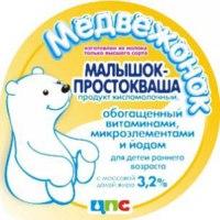 Малышок-простокваша Центр питательных смесей (ЦПС) г. Омск Медвежонок фото