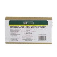 Витамины Фармстандарт Рибофлавин Мононуклеотид (витамин В2) фото
