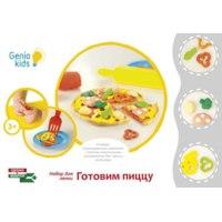 Genio kids Готовим пиццу фото
