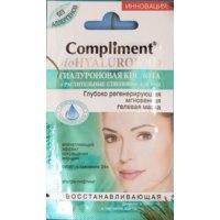 Гель-маска Compliment bioHyaluron 4D Глубоко регенерирующая мгновенная фото