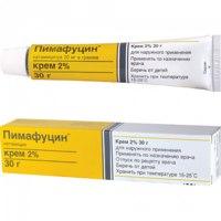 Противогрибковое средство Astellas Крем для наружного применения 2% Пимафуцин фото
