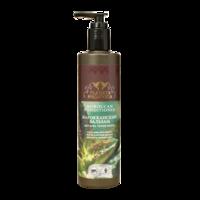 Бальзам для волос Planeta Organica Марокканский для всех типов  фото