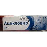 Мазь для наружного применения Ацикловир (OZON фармацевтика) фото