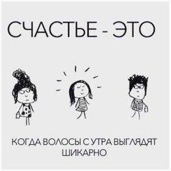 Екатерина8912 аватар