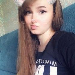 Катаріна аватар