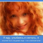 Матрёна Васильна аватар