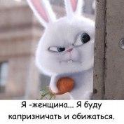 Vrednaya Wika аватар