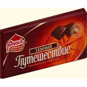 Шоколад Россия Путешествие фото