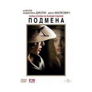 Подмена / Changeling (2008, фильм) фото