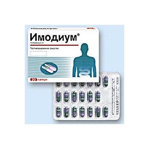 Средство для лечения желудочно-кишечного тракта Janssen-Cilag Имодиум фото