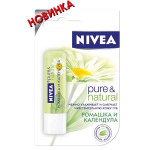 """Бальзам для губ NIVEA  """"Ромашка и календула"""" фото"""