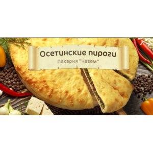 Осетинские пироги - доставка по Москве, пекарня Чегем, Москва фото