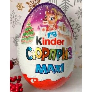 Шоколадное яйцо с сюрпризом FERRERO Киндер Сюрприз MAXI Новогодний Олени 2021 фото