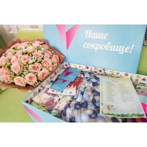 """Коробка с приданым новорожденному от мэра Москвы """"Наше сокровище!"""", Москва фото"""