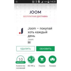 Мобильное приложение Joom фото