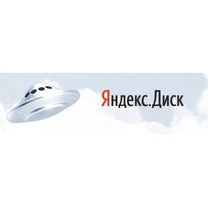 Яндекс Диск фото