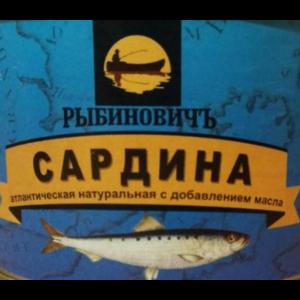 Консервы рыбные Рыбиновичъ Сардина атлантическая натуральная с добавлением масла  фото