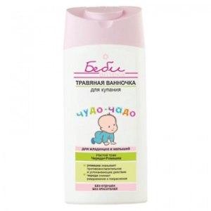 """Травяная ванночка Белита-Витэкс """"Чудо-чадо"""" для младенцев и малышей фото"""