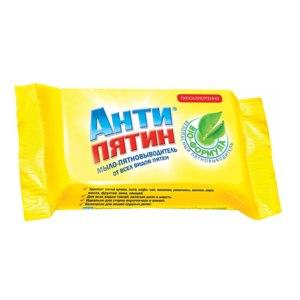 Мыло - Пятновыводитель Антипятин  фото