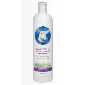 Шампунь Beauty farm на козьем молоке для укрепления и роста волос фото