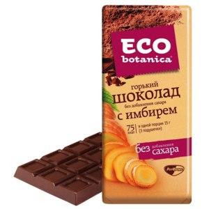 Шоколад ECO botanica с имбирем фото