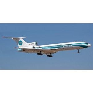 Алроса (Alrosa Airlines) фото