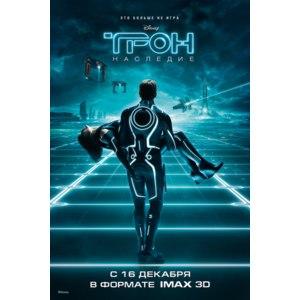 Трон: Наследие / TRON: Legacy (2010, фильм) фото