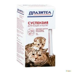 Антигельминтики Астрафарм Празител суспензия для кошек и котят фото