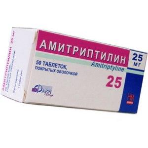 Можно ли принимать амитриптилин при шизофрении