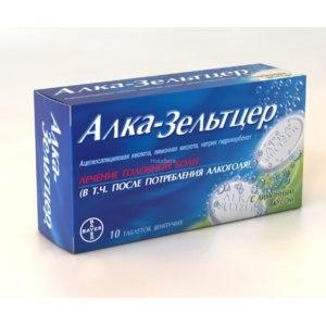 Шипучие таблетки Алка-Зельтцер (Alka-Seltzer) фото