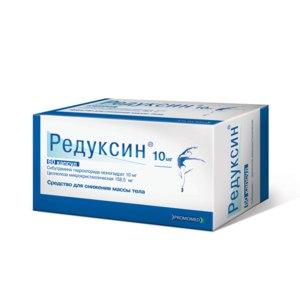 Promomed Редуксин 10 мг фото