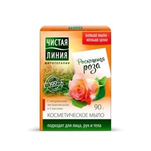 Мыло Чистая линия Роскошная Роза фото