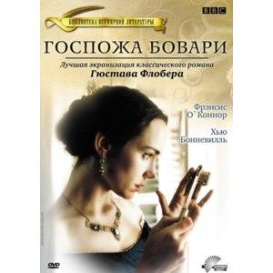 Госпожа Бовари (ТВ) / Madame Bovary фото