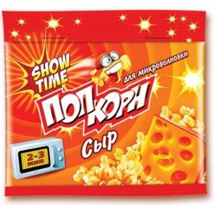 Попкорн Show time. для приготовления в микроволновой печи-сыр  фото