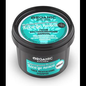 Шампунь для волос Organic kitchen Коса до пояса фото