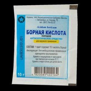 Антибактериальное средство Борная кислота (порошок) фото