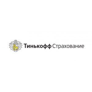 "АО ""Тинькофф Страхование"" фото"