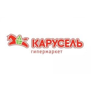 Карусель, Сеть гипермаркетов фото