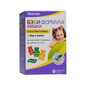 Витамин для роста детей отзывы