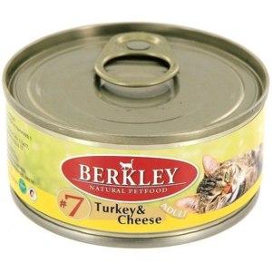 Консервы для кошек Berkley индейка с сыром фото