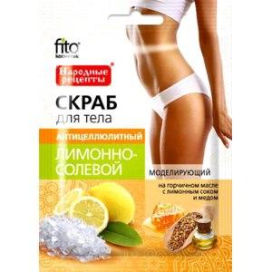 Скраб для тела антицеллюлитный Fito косметик Лимонно - солевой фото