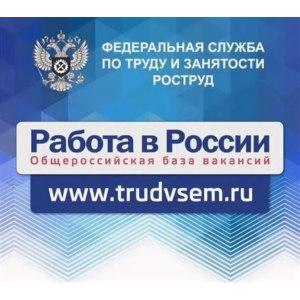 Сайт Trud vsem - Работа в России - общероссийская база вакансий фото