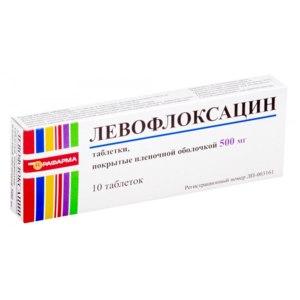 Антибиотик РАФАРМА Левофлоксацин фото